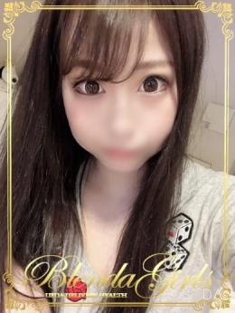 まろん☆美巨乳 BLENDA GIRLS (上田発)