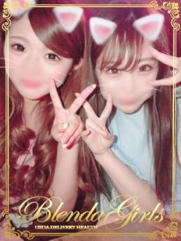 まろん☆ここみ BLENDA GIRLS (上田発)