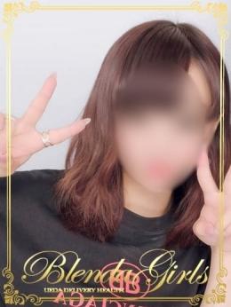 めろ☆業界未経験 BLENDA GIRLS (上田発)