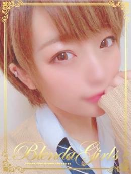 まな☆激かわ BLENDA GIRLS (上田発)