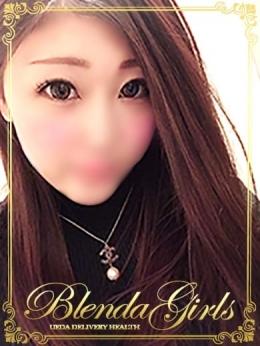 なつき☆キレカワ BLENDA GIRLS (上田発)