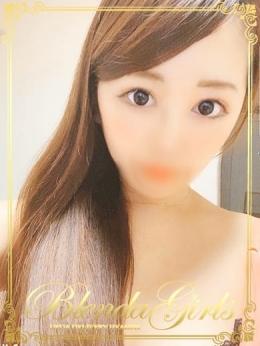 まいか☆エロ美乳 BLENDA GIRLS (上田発)