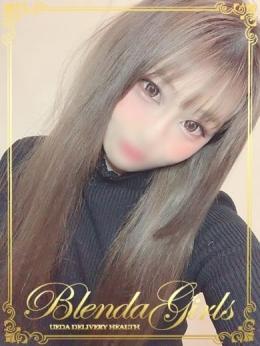 みなと☆エロかわ BLENDA GIRLS (上田発)