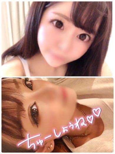 あいみ☆アリー 3P BLENDA GIRLS (上田発)