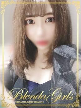 のどか☆激かわ BLENDA GIRLS (上田発)