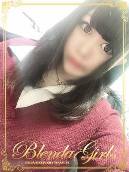 このみ☆Gカップ BLENDA GIRLS (上田発)