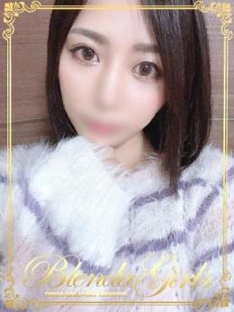 ひなこ☆美巨乳 BLENDA GIRLS (上田発)