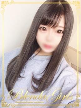 とあ☆小柄清楚 BLENDA GIRLS (上田発)
