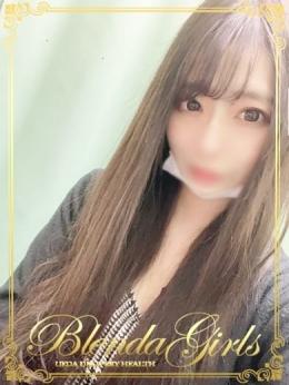 みつり☆美少女系 BLENDA GIRLS (上田発)