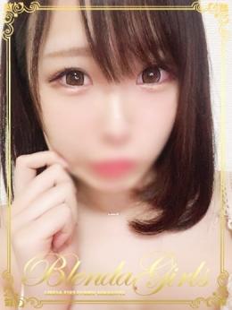 かな☆清楚系 BLENDA GIRLS (上田発)