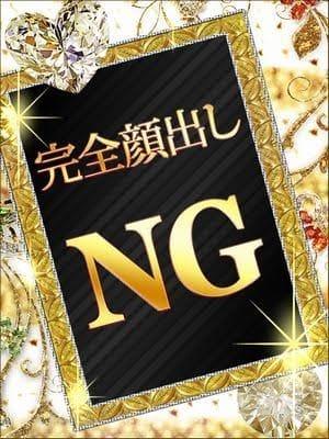 ナタリー ブロンドワールド (札幌・すすきの発)