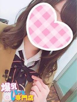 ゆみっち 爆乳しろーと専門店 (品川発)