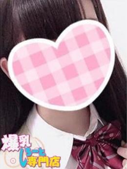 えりか 爆乳しろーと専門店 (品川発)
