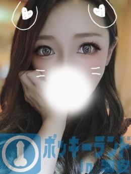 らぷんつぇる ボッキーランドin浦安 (西船橋発)