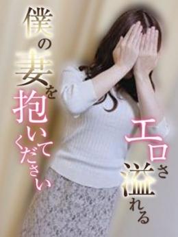 吉沢あゆみ 僕の妻を抱いてください (日立発)
