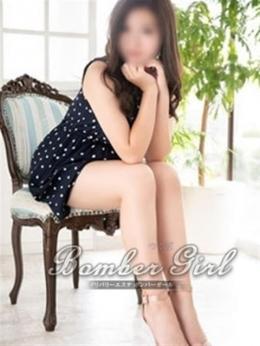 なぎさ BOMBER GIRL (土浦発)