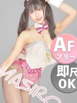 MASIRO 燦 -Brilliant- (岡崎発)
