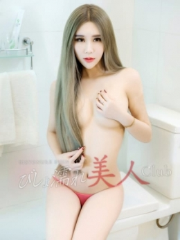 あやな びじょ濡れ美人Club (四日市発)