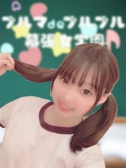まりん ブルマdeブルブル幕張女学園 (浦安発)