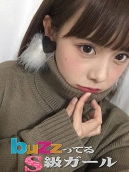 あくあ buzzってるS級ガール (高田馬場発)