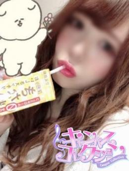 ♥みく♥キレカワ大学生 キャンパスコレクション (富士発)