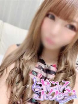 ♥このは♥エロカワNO1 キャンパスコレクション (富士発)