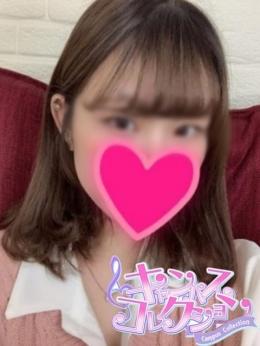 ♥ひなこ♥笑顔抜群 キャンパスコレクション (富士発)