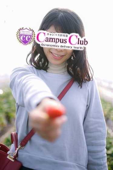 ゆこ キャンパス倶楽部 (神田発)