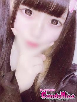 ゆめの Candy Kiss (久喜発)