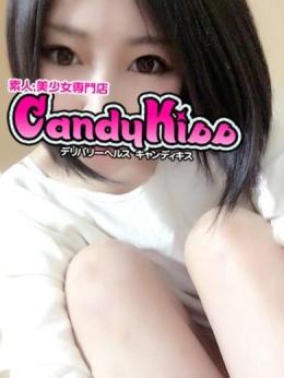 めろでぃー Candy Kiss (久喜発)