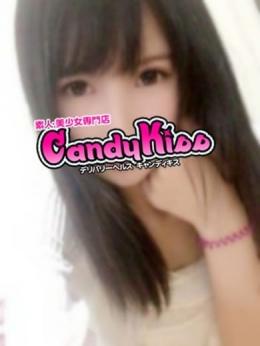 ありな Candy Kiss (久喜発)