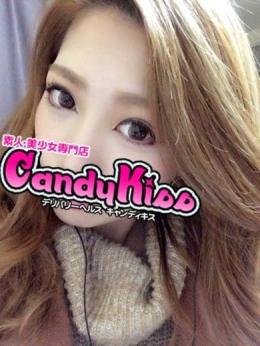 てぃあ Candy Kiss (久喜発)