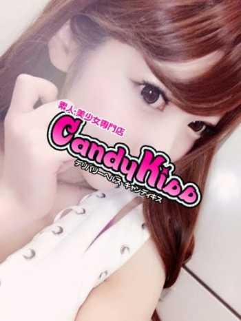 みんと Candy Kiss (越谷発)