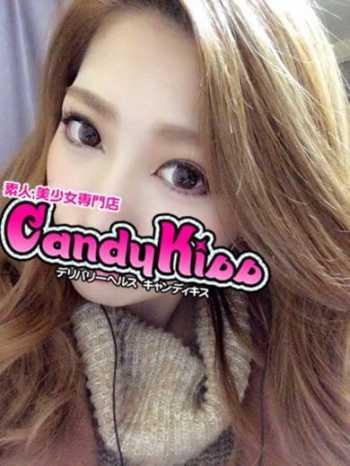 てぃあ Candy Kiss (越谷発)