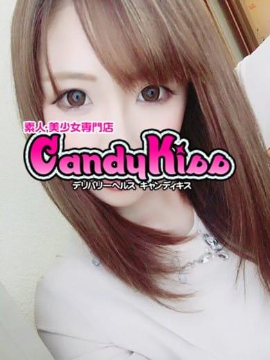 もえは Candy Kiss (越谷発)