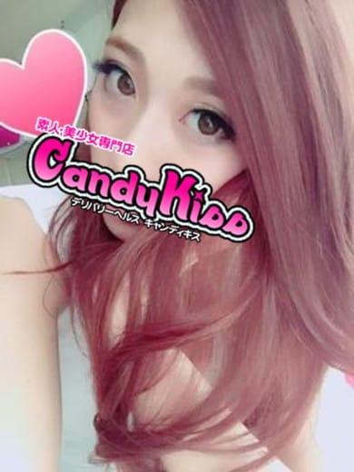 なぎさ Candy Kiss (越谷発)