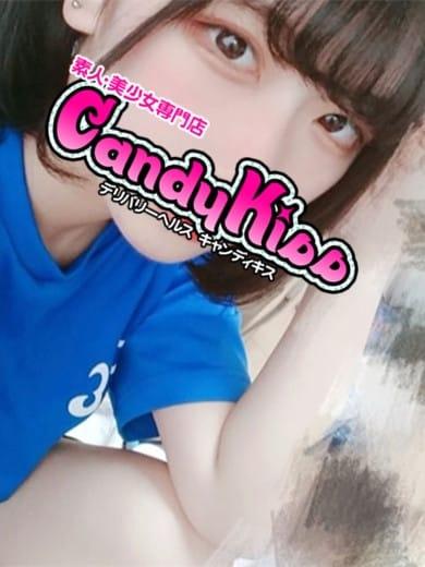 さな Candy Kiss (越谷発)