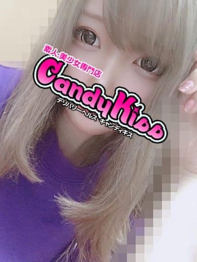 りいさ Candy Kiss (越谷発)