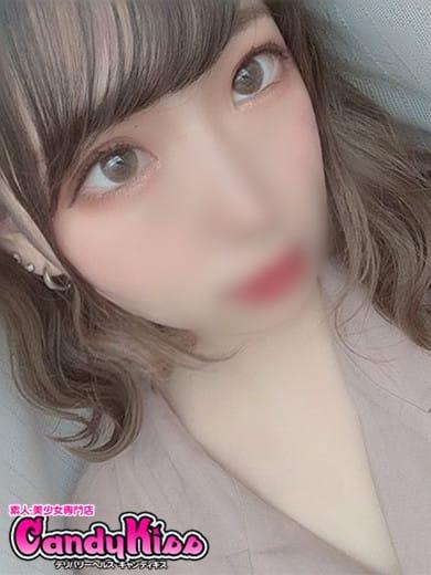ゆいか Candy Kiss (越谷発)