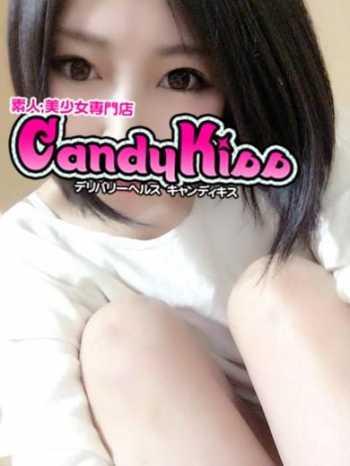 めろでぃー Candy Kiss (越谷発)