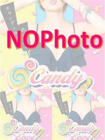 かほ Candy Love (新庄発)