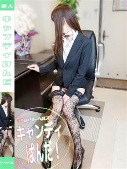 ーユリカー CandyPanda (新横浜発)