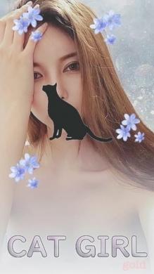 かよ CAT girl (世田谷発)