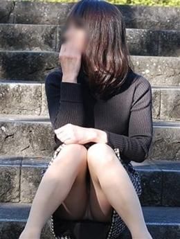 しずく ~人妻の都~ (松戸発)