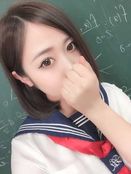 いちか 美少女制服学園クラスメイト千葉・船橋校 (船橋発)