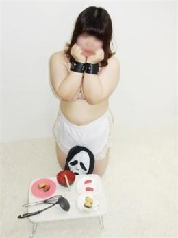 白子のポム C級グル女 鶯谷店 (日暮里・西日暮里発)