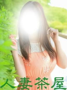蓮【れん】 人妻茶屋 (倉敷発)
