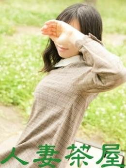 亜沙美【あさみ】 人妻茶屋 (倉敷発)