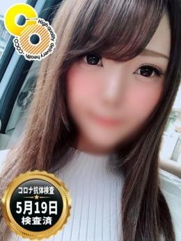 ななせ☆ COCO ~ココ~ (栄町発)