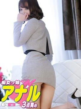 かんな 痴女っ娘アナル3点責め (岩槻発)